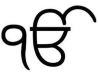 Kundalini Symbol